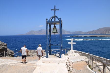 Chiesa Agio Ioannis Vroukounda Karpathos